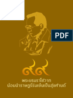 99book.pdf