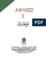 En Tawheed3