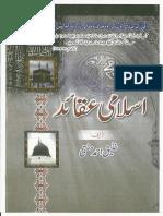 ISLAMI_AQAID.pdf
