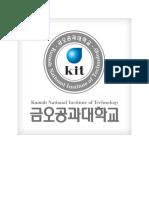 Logos Kit Ajou