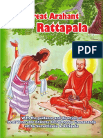 The Great Arahant Rattapala