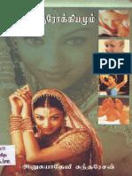 253394282-அழகும-ஆரோக-கியமும.pdf