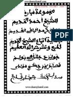 KHASSIDA  PDF