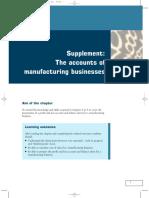 Supplement Merchandising Account