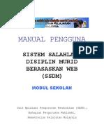 MANUAL_sekolah_SSDM_2403.pdf