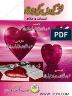 Larkiyon Ki Baghawat Asbab w Ilaj