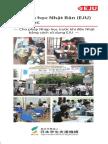 Eju Guide2014 Vi