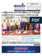 Myanma Alinn Daily_ 17 November 2016 Newpapers.pdf