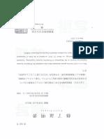 JABEE Certificate