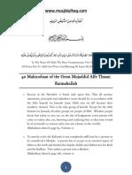40 Maktoobaat of the Great Mujaddid Alfe Thaani Rahimahullah