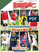 SportsView(5-44)