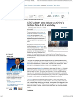 CEO's Death Stirs Debate as China's Techies Face 9-To-9 Workday - The Economic Times