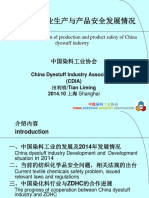 Development_of_Production_and_Product_Safety_EN.pdf