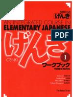 Genki I - Workbook.pdf