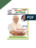 Hobby India Fortnightly=15-11-2016