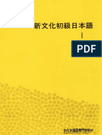 aoieurfahsdjkflasfñhl.pdf