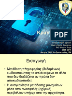 SND May2015 Cryptography-Web Security