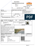 Form11issue m