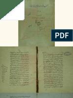 زوارف اللطائف شرح عوارف المعارف