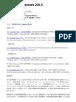 SEMICON Taiwan 2015 MEMS Forum Agenda(Chinese)-20150902.doc