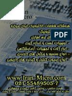 Conferance Electrical Engineering Esfehan (217)