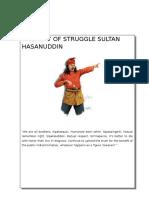 Ttg Sultan Hasanuddin