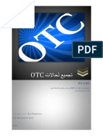 OTC-Dr-GAD 5)