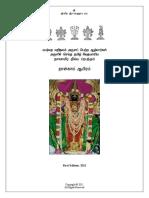 DP4000-tml.pdf