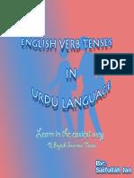 English Verb Tenses in Urdu Pakurdufun.com