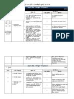 RPT mate T6  KSSR 2016.pdf