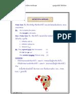 Grammar Unit3 Infinitive and Gerund