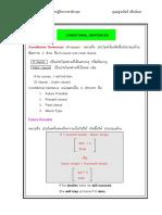 Grammar Unit5 Condition Sentense