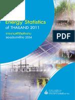 Energy Stat Thailand 2011