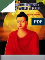 """""""बौद्ध तत्वज्ञान आणि भारतीय संविधान"""" """"Buddhist Philosophy and Indian Constitution"""""""