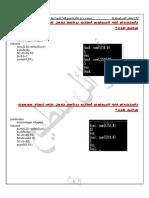 PROLOGARAB.pdf