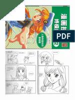 How to Draw Manga Ultimate Manga Lessons Vol 2