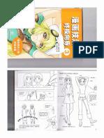 How to Draw Manga Ultimate Manga Lessons Vol 3