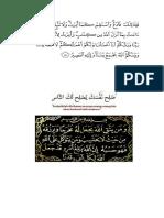 Doa Ayat 1 Dan Ayat Seribu Dinar
