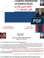 Tumite.new .Rules in ARABIC2