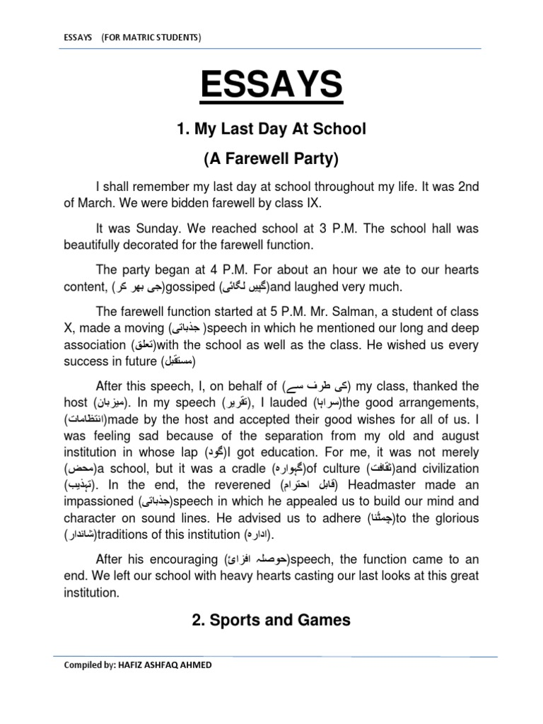 my school essay for class 3 Essay on my school picnic for class 1 contributed by: rose johnson, class 7, carmel school kuwait rose my father always likes to speak about his childhood.