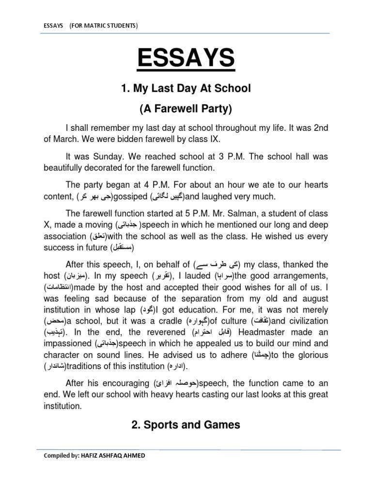 a farewell party essay