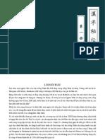 Kanji Theo Bộ (Full 3Q)