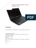 ACER Used Notebook Travelmate 6594