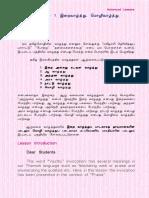 Advance_Ebook_2.pdf