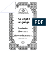 Coptic Language Lectures Father Kyrillos Makar