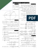 comp11.pdf
