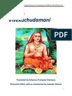 sankara.vivekachudamani.chaitanya.pdf