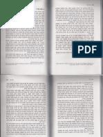 רות לורנד - Page 6-18.pdf
