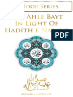 Ahle Bayt in the Light of Hadith e Nabawi