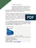 c Sapximp 20證照資訊